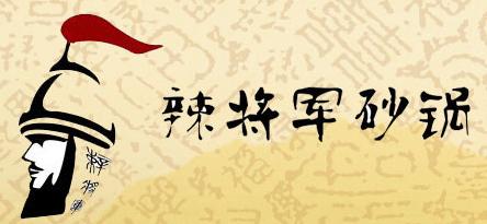 安徽晟睿雅投资管理有限公司