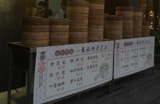 东园小馆中餐美食加盟_3
