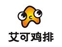 徐州艾天餐饮管理有限公司