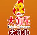 广州瑞都餐饮公司