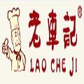 北京银满贵餐饮管理有限公司