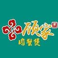 北京顾家餐饮有限公司
