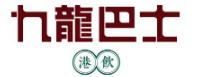 九龙巴士港饮奶茶店