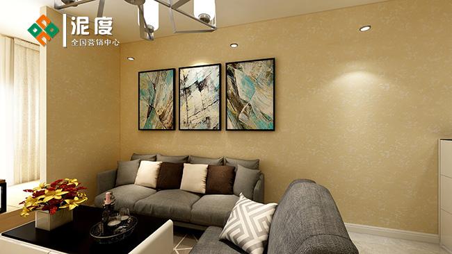硅藻泥客厅背景墙肌理推荐——西班牙风情