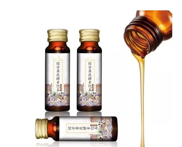 雪莲胶原蛋白红石榴饮品30ml-50mlOEM生产厂