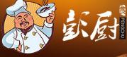 湖南彭大炮餐饮管理有限公司