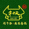 牛冲天香锅