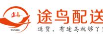 途鸟科技(上海)有限公司