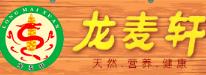 重庆龙麦轩餐饮管理有限公司