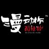 上海咔加酷餐饮企业管理有限公司