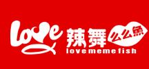 西安日晟餐饮管理有限责任公司