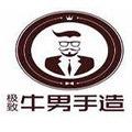 南昌牛男食品服务有限公司