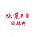 吉林省万联餐饮管理有限公司
