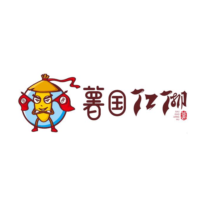 河南薯国江湖商业管理有限公司