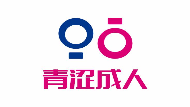 安徽青涩科技有限公司