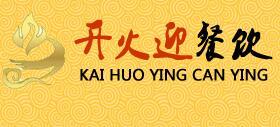 重庆开火迎餐饮管理有限公司