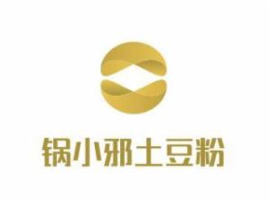 河南骏驰餐饮管理有限公司
