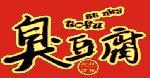 杭州七孔桥食品有限公司