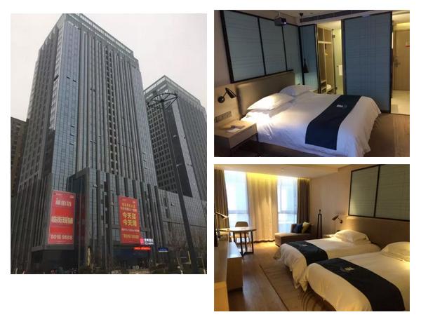 东呈18年1月新开业酒店(期)(图)_3