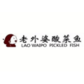 安庆市老外婆餐饮管理有限公司