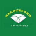 南阳杨孝业胡辣汤餐饮管理有限公司