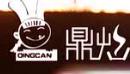 福鼎市鼎灿食品有限公司