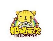 奶猫茶饮奶茶加盟