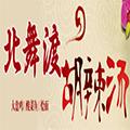 河南西华县逍遥高老大调味品有限公司