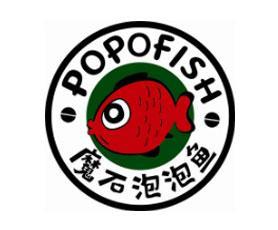 魔石泡泡鱼餐饮管理有限公司