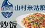 济南源动力餐饮管理咨询有限公司