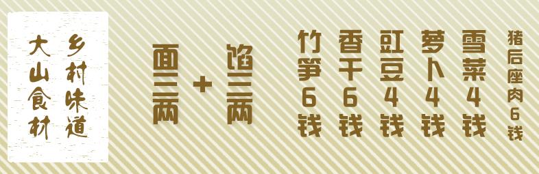 犁大爷粑粑加盟_5