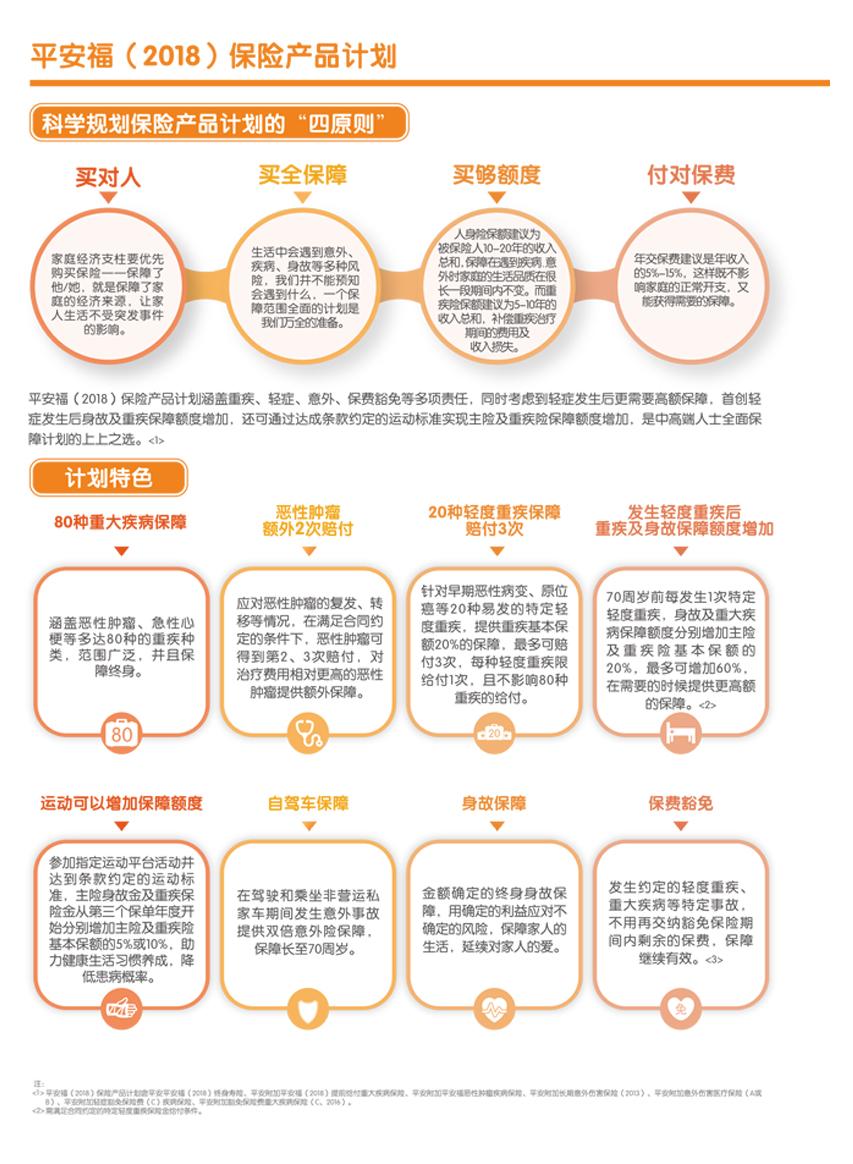 深圳市加油宝移动互联有限公司