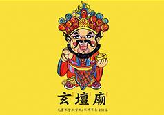 重庆洁希颜餐饮文化管理有限公司