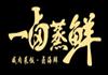 宁波海睿控股有限公司