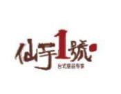 上德若谷餐饮管理(北京)有限公司