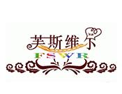 广州市晶芙盈餐饮咨询管理有限公司