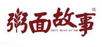 南粥北面餐饮管理(北京)有限公司