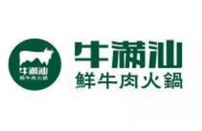 杭州创倚餐饮管理有限公司