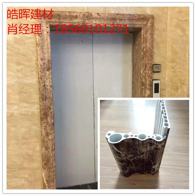 石塑电梯套口线-石塑uv板套口线-有氧科技石材