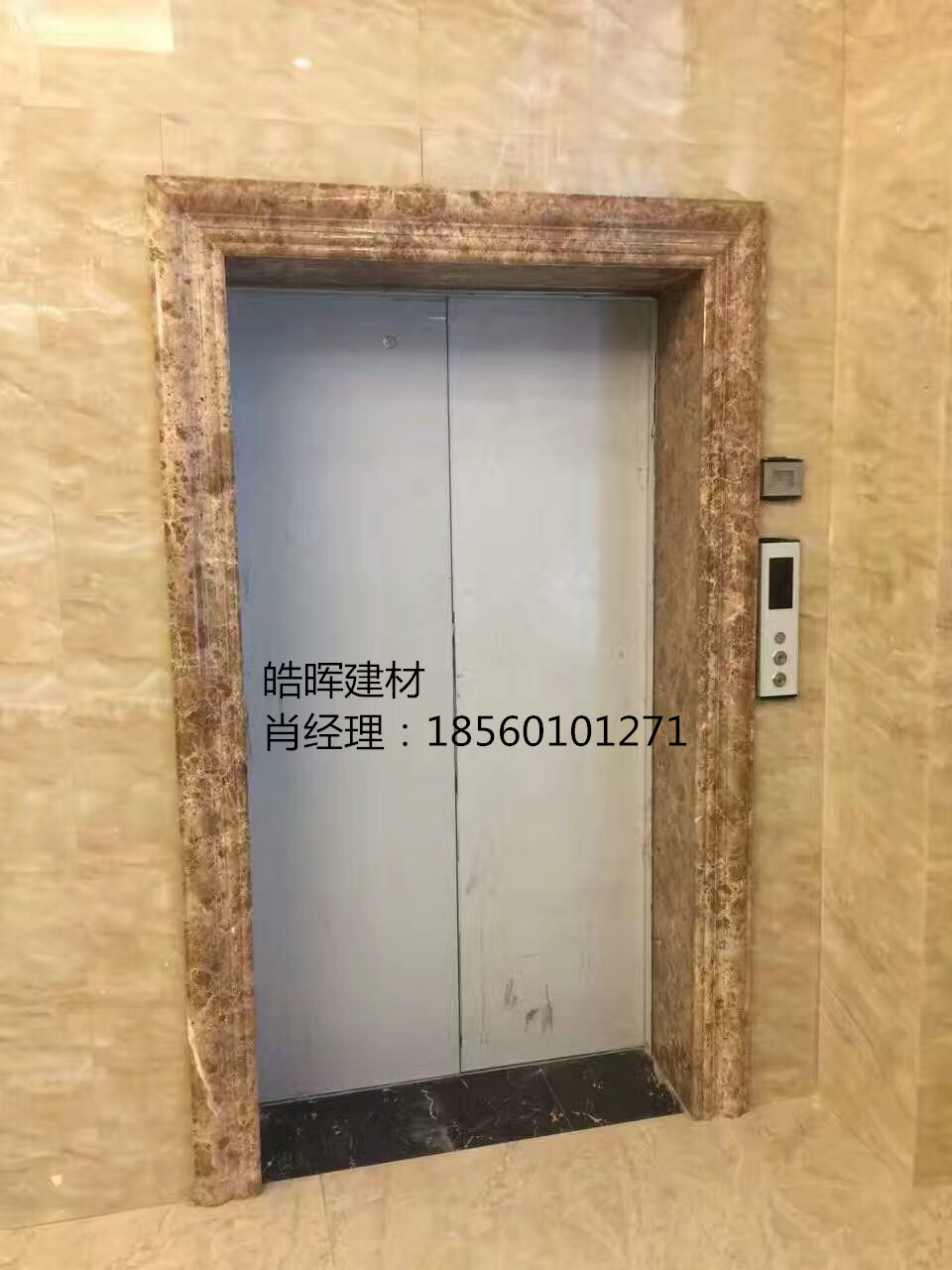 电梯套-石塑电梯套口线-山东菏泽石塑电梯套