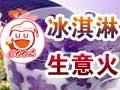 黑龙江威林食品科技开发有限公司