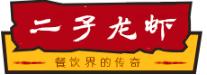 上海洋泾锦东食府餐饮管理有限公司