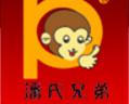 连云港百汇餐饮管理有限公司