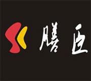 重庆膳臣餐饮管理有限公司