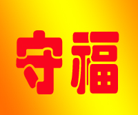 重庆德渝餐饮文化有限公司