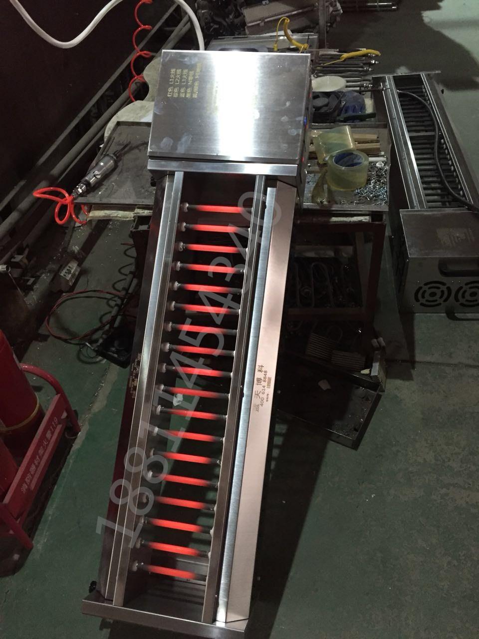 商用黑金电烤炉大功率金刚棒无烟电烤串炉子