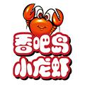 上海市香吧岛龙虾加盟总部
