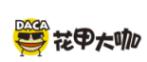 河南大咖餐饮管理有限公司
