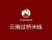 北京唐人伟业饮食文化传播有限公司