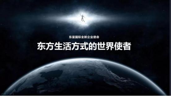 程新华:东方生活方式的世界使者(图)_6